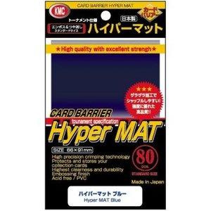 KMC Standard Sleeves - Hyper Mat Blue (80 Sleeves)