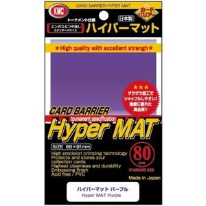 KMC Standard Sleeves - Hyper Mat Purple (80 Sleeves)