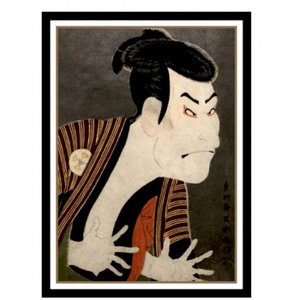 Ultra Pro Standard Sleeves - Fine Art The Actor (65 Sleeves)