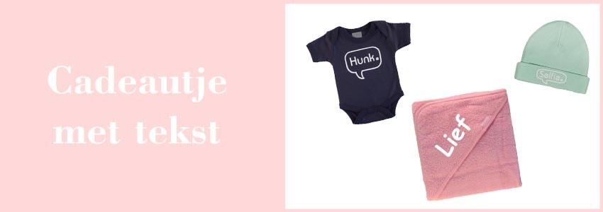 babycadeau met naam