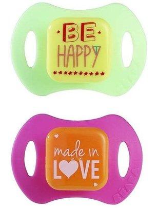 Béaba Beaba Fopspenen set Made in Love - Be Happy +6M