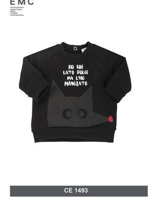 EMC EMC Sweater Nero Voor Jongens