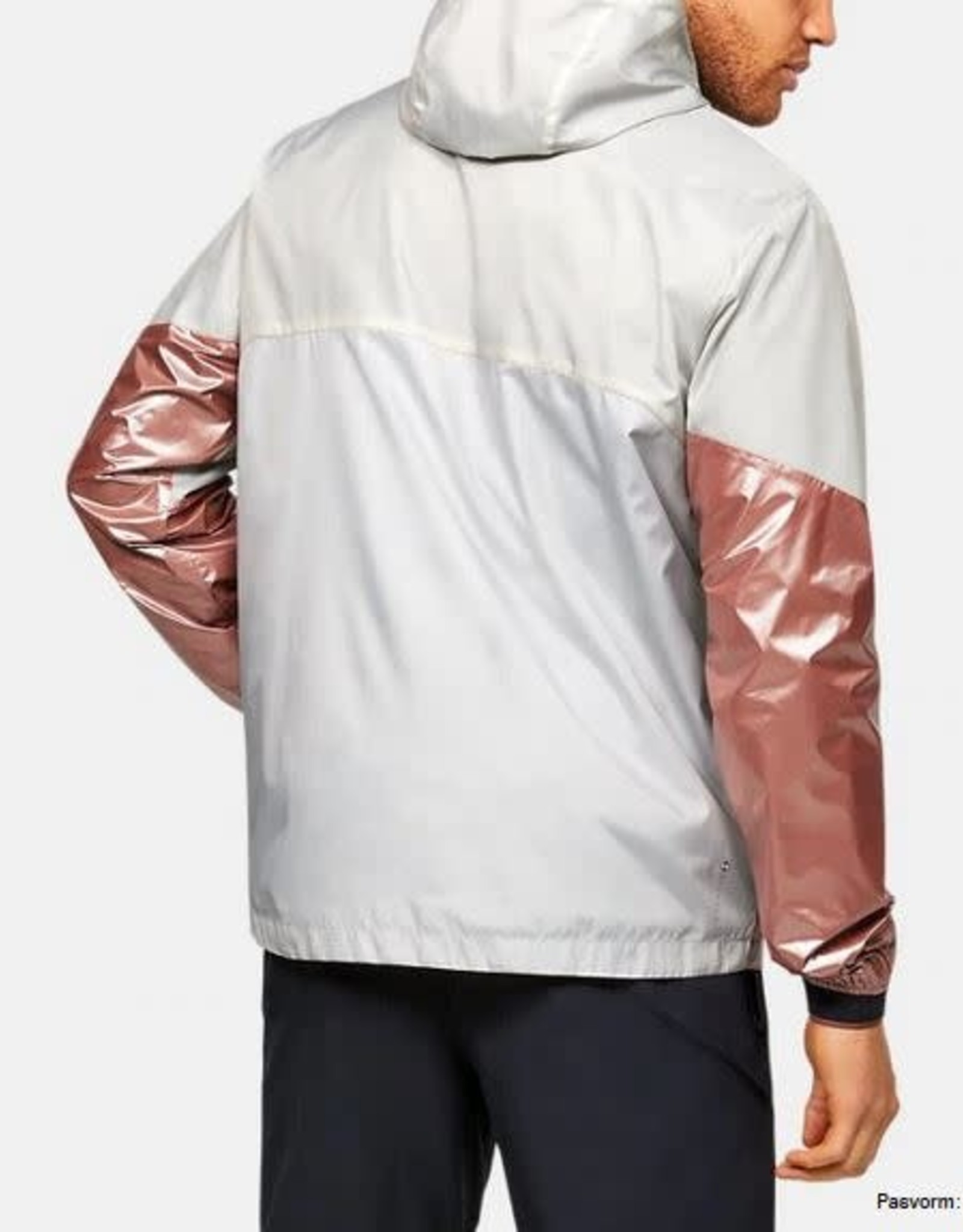 Under Armour UA Recovery Legacy Windbreaker white