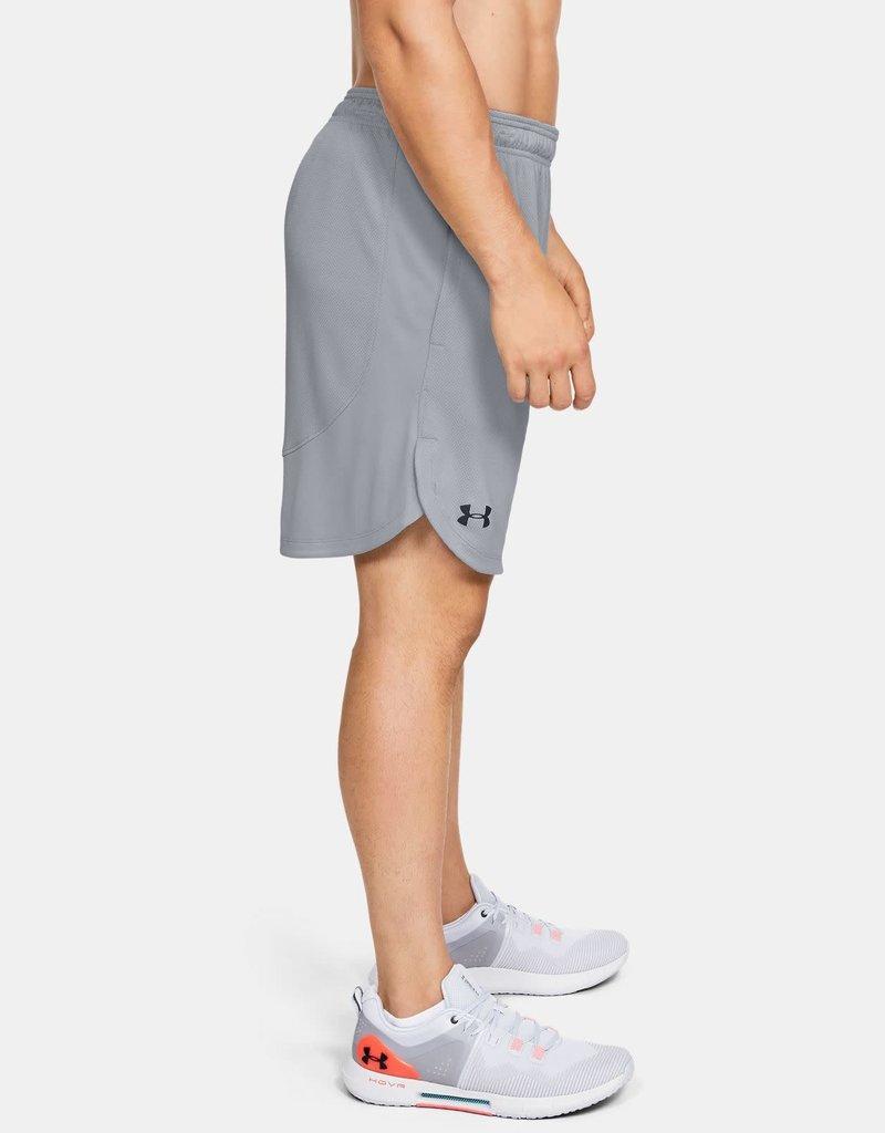 UNDER ARMOUR Knit training shorts - grey