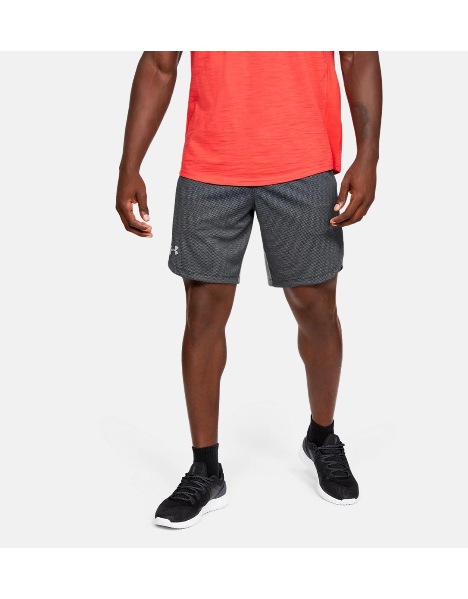 Under Armour Knit Training Shorts - dark grey