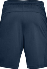 Under Armour UA MK-1 Shorts - Academy-Academy-STEALTH GRAY