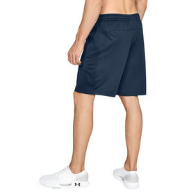Under Armour UA MK-1 Shorts - Academy-Academy-STEALTH GRAY
