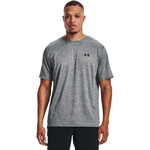 Under Armour UA Training Vent 2.0 SS-GRY