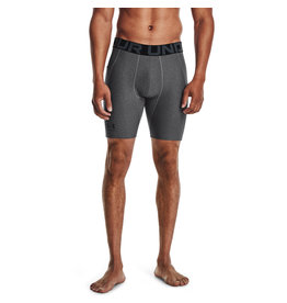 Under Armour UA HG Armour Shorts-GRY