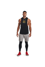 Under Armour UA Project Rock Terry Shorts-White