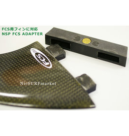 FCS FCS - NSP Fin Adapter (Mini Tuttle til FCS - 1 stk)