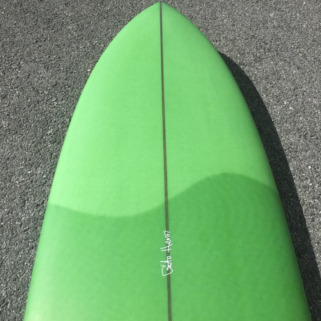 Gato Heroi Acid Drop 7'3 Green