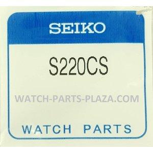 Seiko Poussoir Seiko 22 mm