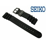 Seiko Watch Bands