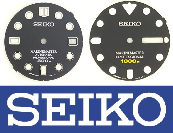 Original dials for Seiko watches