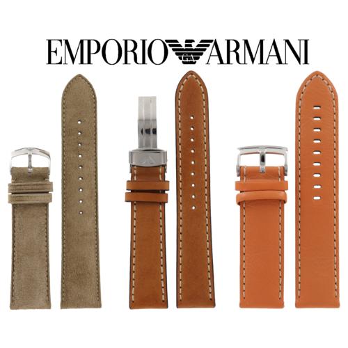 Correas de reloj Emporio Armani