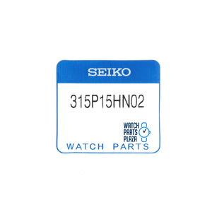 Seiko Seiko 315P15HN02 Crystal Glass SKX007, SKX009, SKX011 & SKX171
