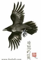 Foxloft Studios Dark Wings, Dark Words