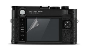 Leica Leica Premium Hybrid Glass, Size 2