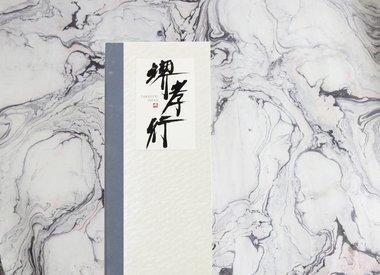 Takayuki diversen