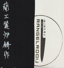 Myknifebag messentas skull black & white /black