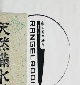 Binsui Natural Stone 800-1500 Big #15