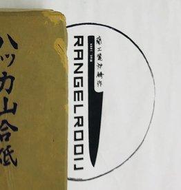 Hakkayama Natural Stone Polish #12000 nr. 724