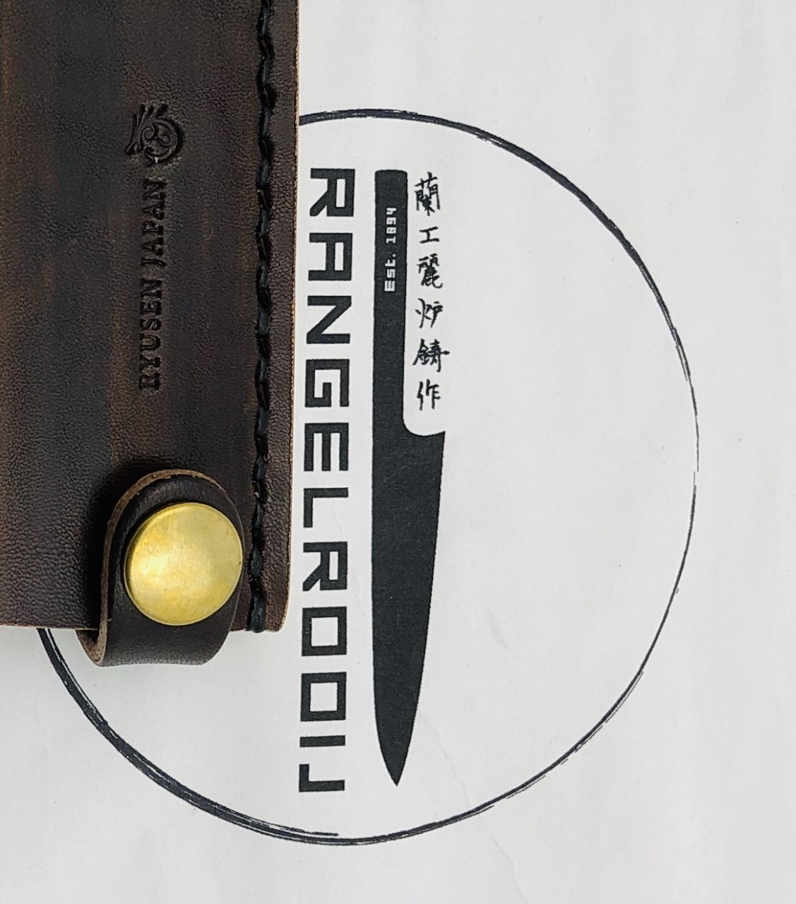 RYUSEN leather sheath LS-201 240 mm gyuto Brown