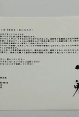TAKAYUKI wasabi rasp special edition