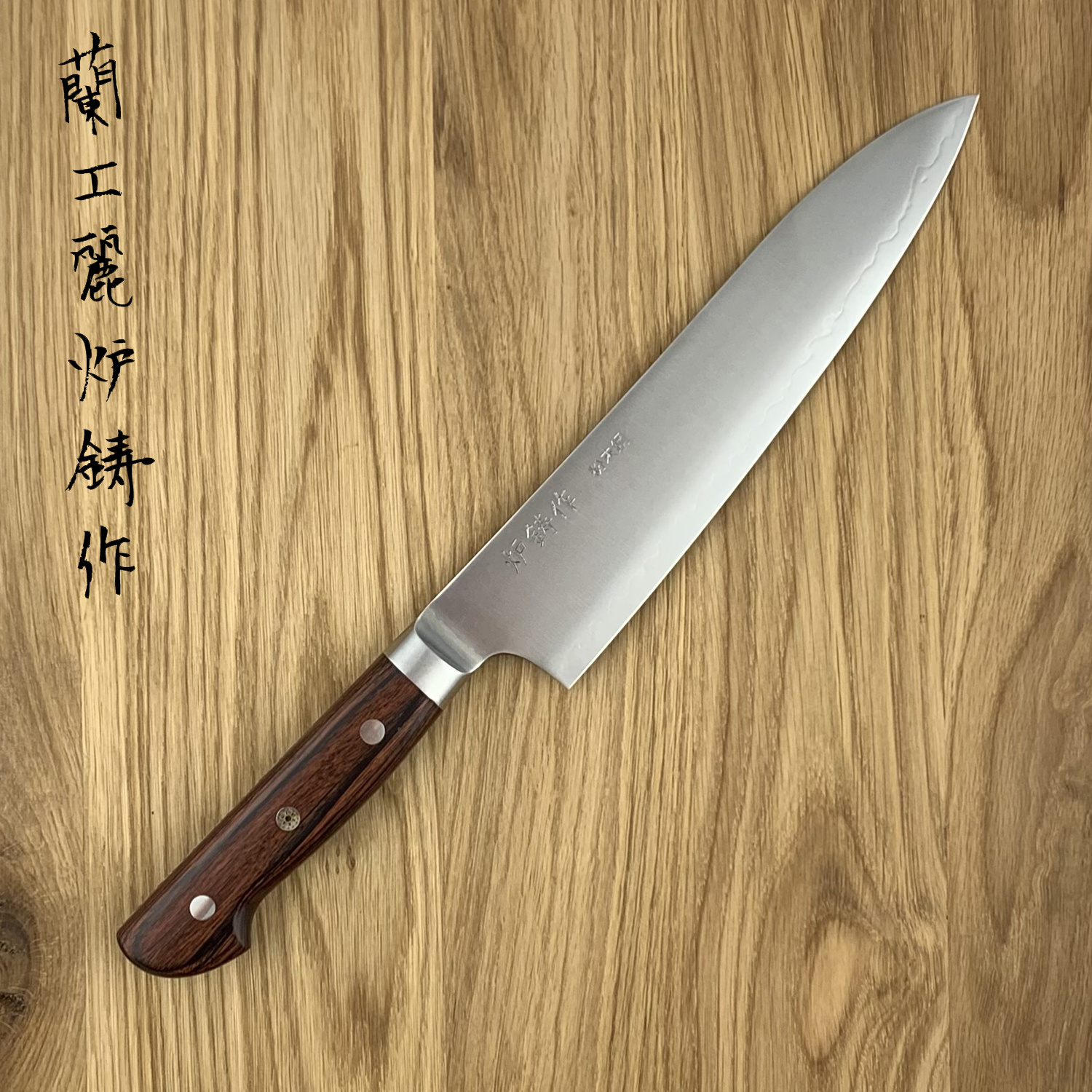ROOIJ HAP40 gyuto 240 mm SHP-G240