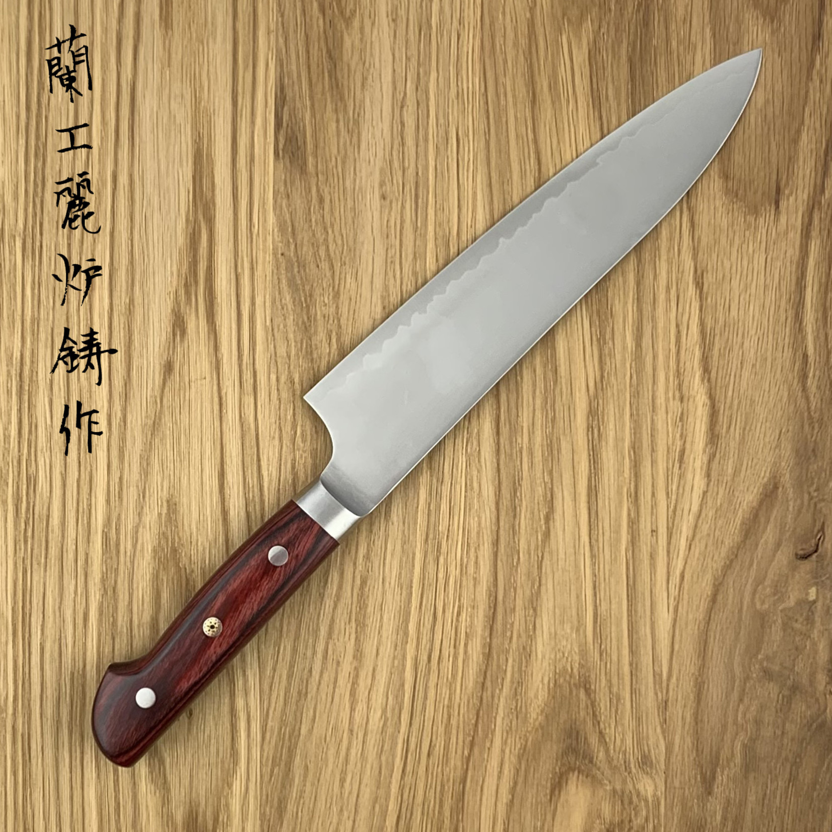 ROOIJ HAP40 Ruby Red Gyuto 210 mm RHP-G210