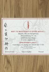 Giftcard 75 euros