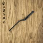 Gebogen 20 cm mat zwart