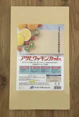 Asahi Cutting Board Large