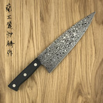 Damascus gyuto 210 mm edition #1