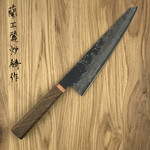 Forge Gyuto 220 mm
