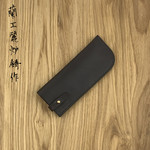 Leather Sheath Nakiri NK
