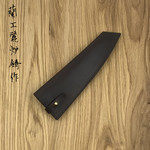 Leather Sheath  Santoku STK