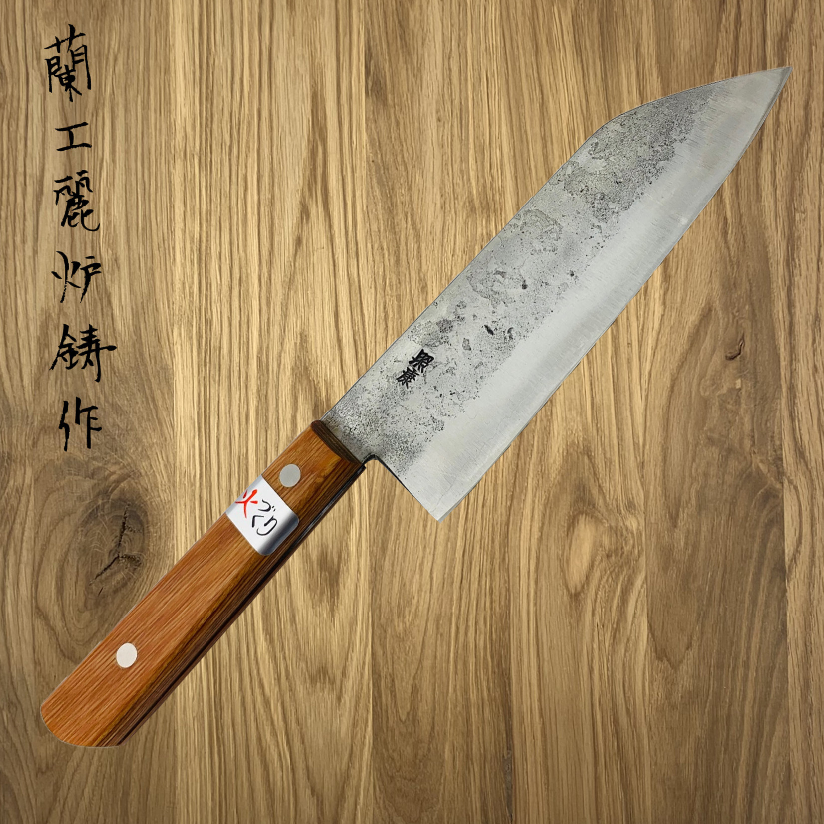 FUJIWARA Nashiji #1 santoku 165 mm Western handle