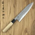 Gyuto Kokaiji 210mm Magnolia with Saya
