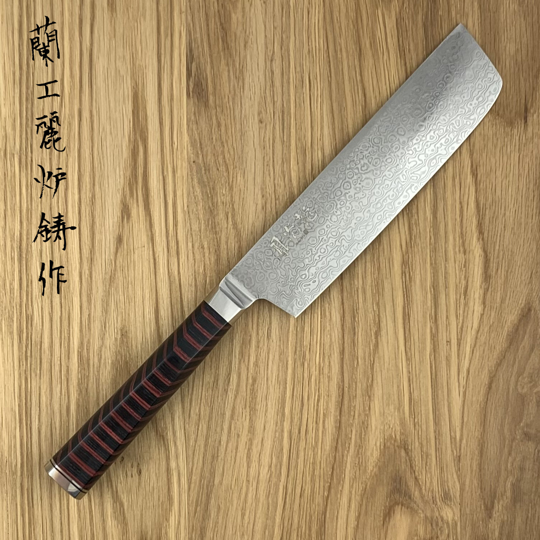 RYUSEN HOUENRYU Nakiri 160 mm HE-204