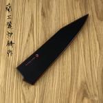 Saya Urushi Gyuto 210 mm FKS-201