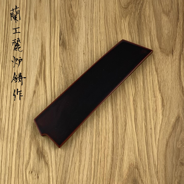 RYUSEN Saya Fukakuryu Urushi Nakiri 165 mm FKS-203