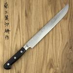 Slicer 240 mm BU-111