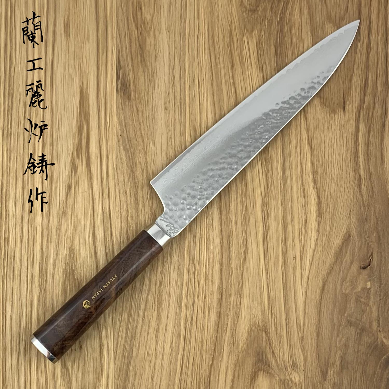 RYUSEN TANGANRYU JB Walnut Gyuto 210 mm JB-TG-702