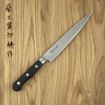 Slicer 210 mm 872