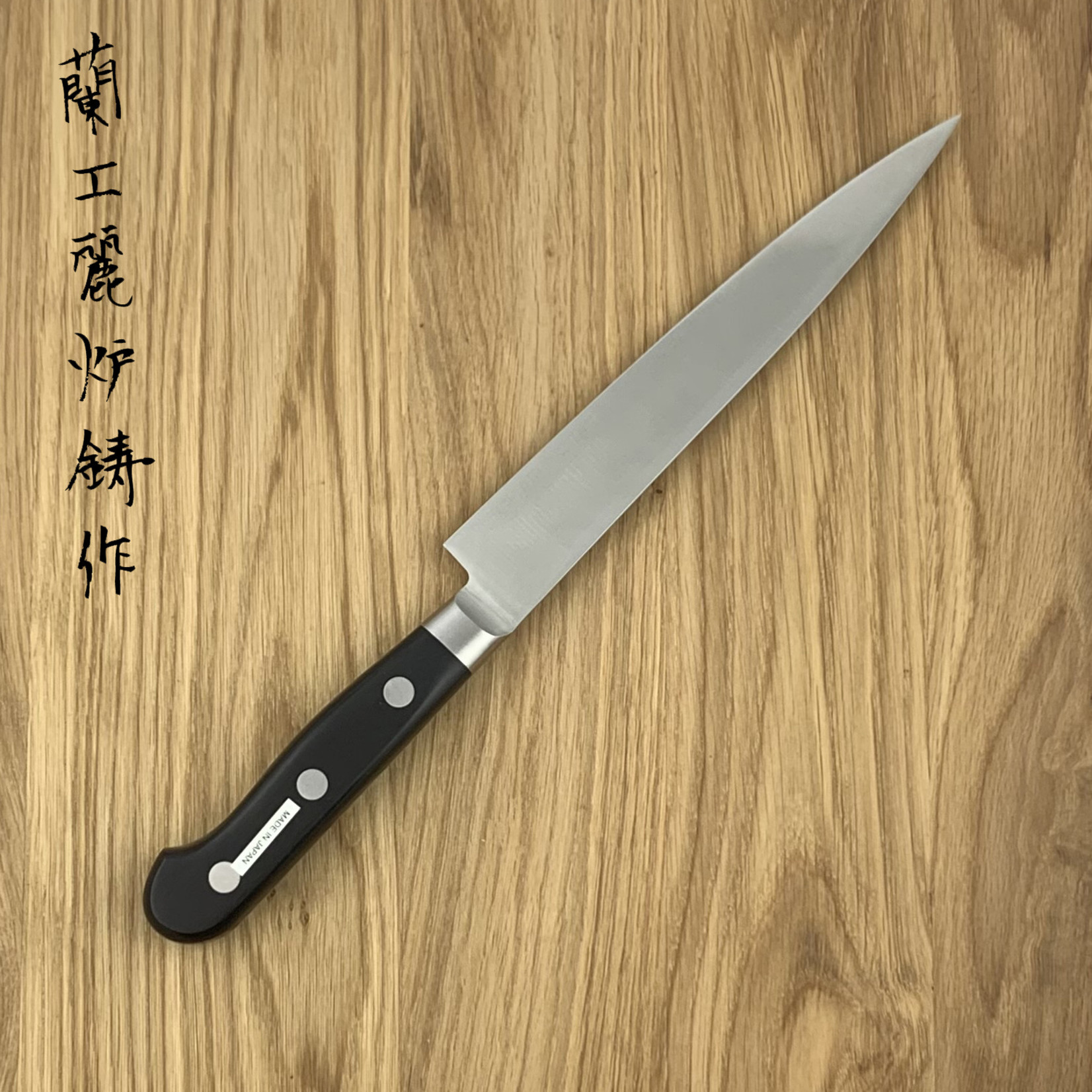 MISONO 440 Slicer 210 mm 872