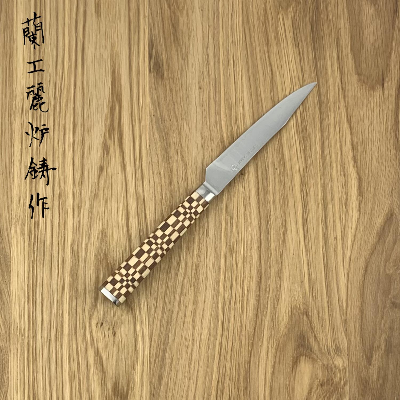 RYUSEN Steak knife SK06 Yosegi