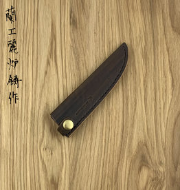 Leather 135 mm petty brown LS-207