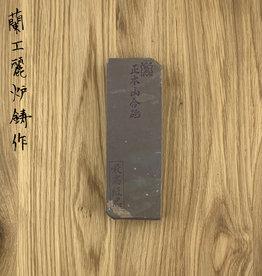 Awase Do Natural Stone Finish nr. 1962
